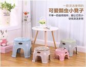 兒童椅 四腳吃飯餐椅居家水果大人坐的兒童塑料凳浴室膠凳子鋼化小登子小【小天使】