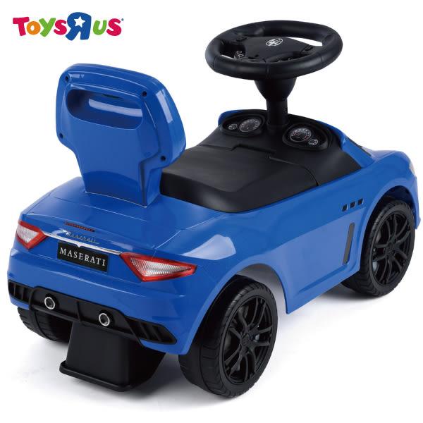 玩具反斗城 瑪莎拉蒂滑步車-藍