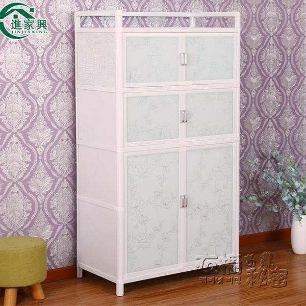 碗櫃家用廚房櫥櫃簡易多功能收納櫃子儲物櫃鋁合金灶台櫃燃氣灶 衣櫥秘密