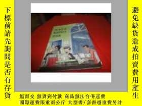 二手書博民逛書店THE罕見BEST OF NEWSPAPER DESIGN184
