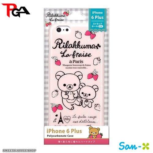 日本限定 PGA x San-x 拉拉熊 粉色草莓版  iphone6 Plus / 6s Plus 5.5inch 手機保護殼套