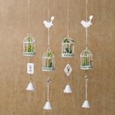 莎芮日式風鈴掛飾房間臥室陽臺創意掛件小清新裝飾品女生生日禮物