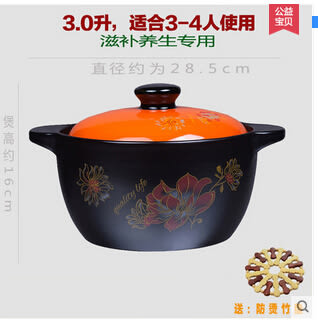 耐高溫養生燉湯煲陶瓷家用大號DL13830『時尚玩家』