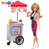 玩具反斗城  BARBIE 芭比粉紅護照熱狗餐車組