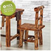 餐椅【YUDA】原生態 實木 木餐椅/休閒椅/書桌椅 S8Y 216-4