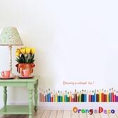 壁貼【橘果設計】鉛筆柵欄 DIY組合壁貼 牆貼 壁紙 壁貼 室內設計 裝潢