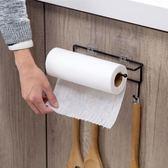 【優選】櫥柜鐵藝粘貼置物架廚房紙巾架廚具掛鉤柜