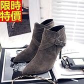 短靴 高跟女靴子-個性質感簡單灑脫休閒4款66c16【巴黎精品】