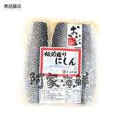 【日本製】黃金魚尼信(特級鯡魚卵) 900g±10%(6條/包)