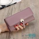 日韓版女錢包長款手拿包女士皮夾時尚個性大容量學生錢夾