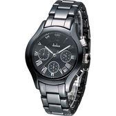 Diadem 黛亞登 優雅名媛陶瓷計時腕錶 2D1407-521D-D