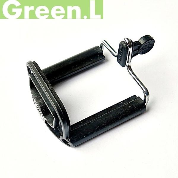 Green.L小型平板電腦座夾大型智慧手機座夾(適最大約6.5吋6.5 )相機夾平板雲台平板腳架手機夾