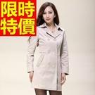 長版大衣-率性設計休閒女外套2色62q2...