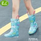 雨鞋 兒童雨鞋寶寶雨靴中大童小孩子水鞋男女童防滑防水膠鞋帶提耳水靴【果果新品】