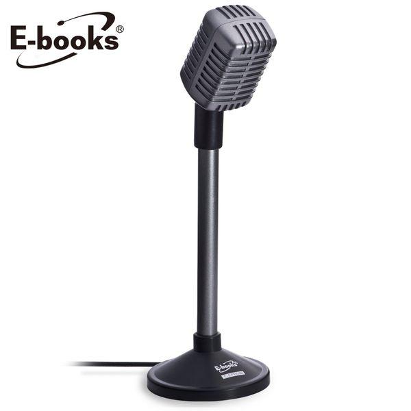 E-books B046 懷舊經典麥克風 採用雙層特殊線材 3.5mm抗噪線材【迪特軍】