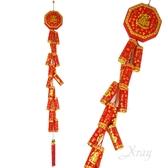 節慶王【Z158544】5.5絨布素面百福炮串,春節/過年/掛飾/吊飾/豬年/鞭炮/炮串/燈籠/過年佈置
