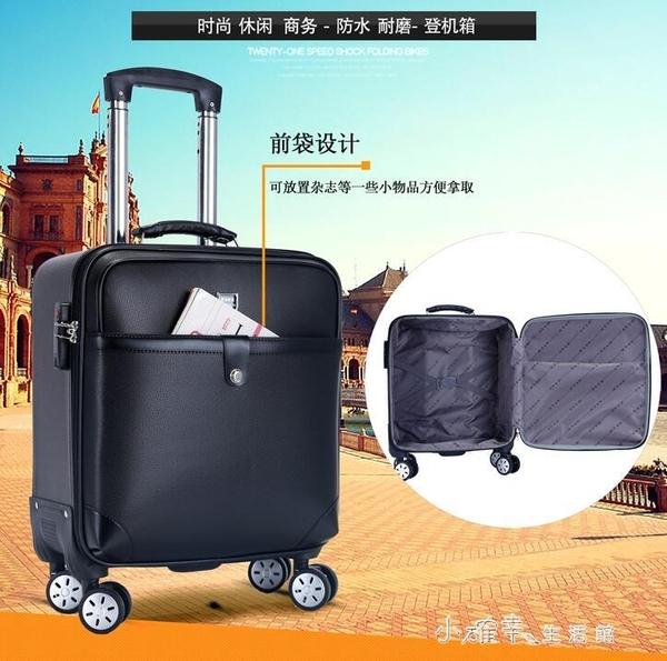 18吋拉桿箱小型行李箱男士18寸飛機迷你登機箱女16寸拉桿箱萬向輪17輕便 【全館免運】