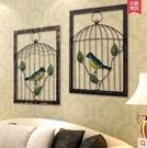 鐵藝鳥籠壁飾客廳餐廳牆面壁掛...