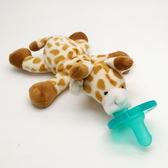 【SA001】美國 WubbaNub 動物娃娃奶嘴 安撫奶嘴玩偶 / 娃娃 -長頸鹿寶寶(3521) -超級BABY