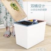 垃圾分類垃圾桶家用大號創意廚房客廳浴室防臭乾濕分離兩用垃圾桶 町目家