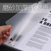 A4文件夾辦公透明塑料簡歷夾票夾拉桿抽桿夾