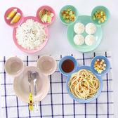 【00069】 小麥桿環保系列餐具 卡通餐三格餐碟 水果盤 沙拉盤 餐具