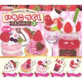 全套5款【日本正版】草莓甜點 造型吊飾 P2 扭蛋 轉蛋 第2彈 吊飾 J.DREAM - 853742