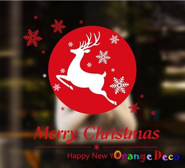 壁貼【橘果設計】Merry Christmas DIY組合壁貼 牆貼 壁紙 壁貼 室內設計 裝潢 壁貼