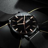 手錶男學生男士手錶運動石英表防水時尚潮流非機械表男表梗豆物語