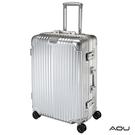AOU 絕美時尚系列 29吋全面強化德國PC材料專利行李箱 (時尚灰) 90-025A