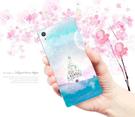 [G3426 軟殼] SONY Xperia XA1 Plus g3426 手機殼 保護套 外殼 夢幻城堡
