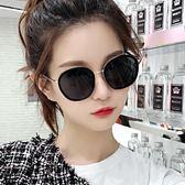 太陽鏡女2019新款GM墨鏡女潮網紅款街拍防紫外線太陽眼鏡圓臉冬季