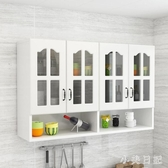 墻上廚房吊櫃掛墻式現代簡約墻壁櫃儲物櫃置物架陽臺墻櫃掛櫃 KV323 『小美日記』