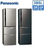 【送基本安裝】Panasonic國際牌 變頻三門冰箱 385公升 NR-C389HV-L/V(絲紋黑/絲紋灰) 買再退貨物稅