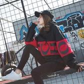 帽T 連帽衛衣女情侶裝2018新款韓版學生bf寬鬆秋冬加絨長袖外套上衣服