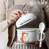 一個  陶瓷飯盒微波爐便當盒飯碗瓷碗泡面杯碗帶蓋杯湯碗勺筷