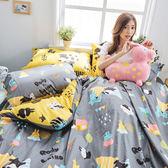 床包 / 雙人【Jump!馬來貘 x 蹦跳Rody】含兩件枕套  100%精梳棉  戀家小舖台灣製AAL201