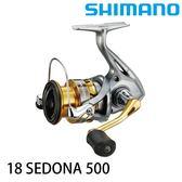 漁拓釣具 SHIMANO 18 SEDONA 500 (紡車捲線器)