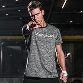 運動短袖籃球上衣寬松肌肉彈力緊身速干健身服女跑步T恤兄弟衣男【韓衣舍】