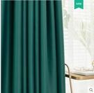 窗簾成品簡約現代臥室客廳全遮光窗簾防曬隔熱落地飄窗陽臺遮陽布 (寬1.5m*高2.0m 1片價格)
