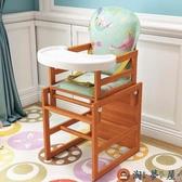 兒童餐桌椅寶寶餐椅吃飯嬰兒木質凳座椅多功能【淘夢屋】