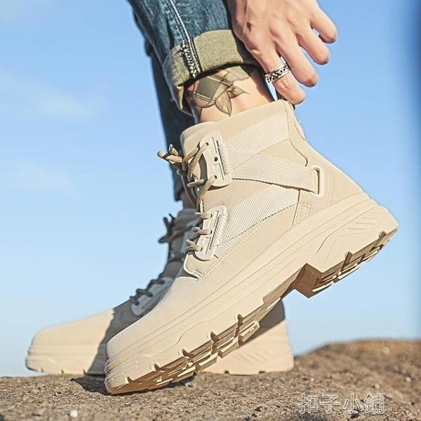 馬丁靴高筒工裝靴冬季男鞋英倫風百搭休閒大頭男士秋季沙漠軍靴子