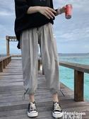 百搭褲夏季薄款九分褲休閒褲子男士韓版潮流寬鬆百搭港風學生秋季束腳褲 非凡小鋪