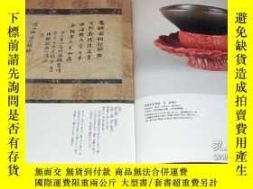 二手書博民逛書店Kobori罕見Enshu - Master of Japanese Tea Ceremony and Archi