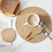 手工編織圓形廚房鍋墊防燙墊子餐墊隔熱墊【櫻田川島】