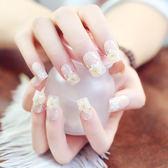 美甲裸粉五瓣花成品假指甲貼片甲片手指甲片新娘美甲用品拍照背膠款 法布蕾輕時尚