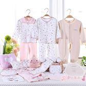 彌月禮盒組 棉質新生兒彌月禮盒春秋剛出生嬰兒衣服xw
