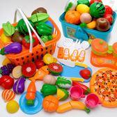 週年慶優惠-兒童過家家水果玩具切切看女孩做飯廚房切蛋糕切切樂蔬菜披薩玩具