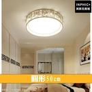 INPHIC-LED燈客廳led吸頂燈書房間北歐燈具臥室燈幾何簡約現代-圓形50cm_heas