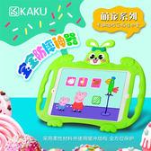 蘋果 iPad Mini4 Mini3 萌寵兒童防摔 平板殼 矽膠 軟殼 平板保護套